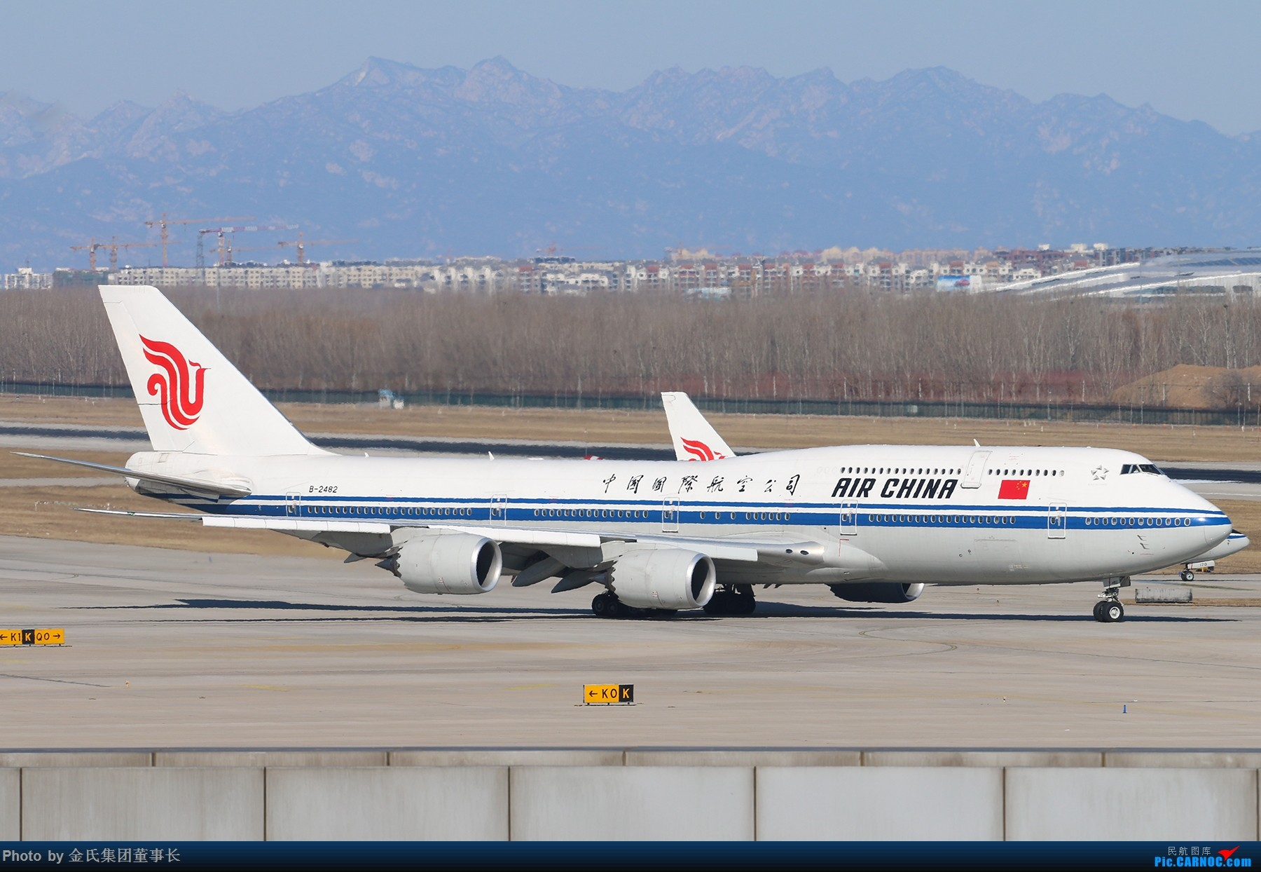 [原创]【董事长】重型机一组,747-346-772-343-789-748 BOEING 747-8I B-2482 中国北京首都国际机场