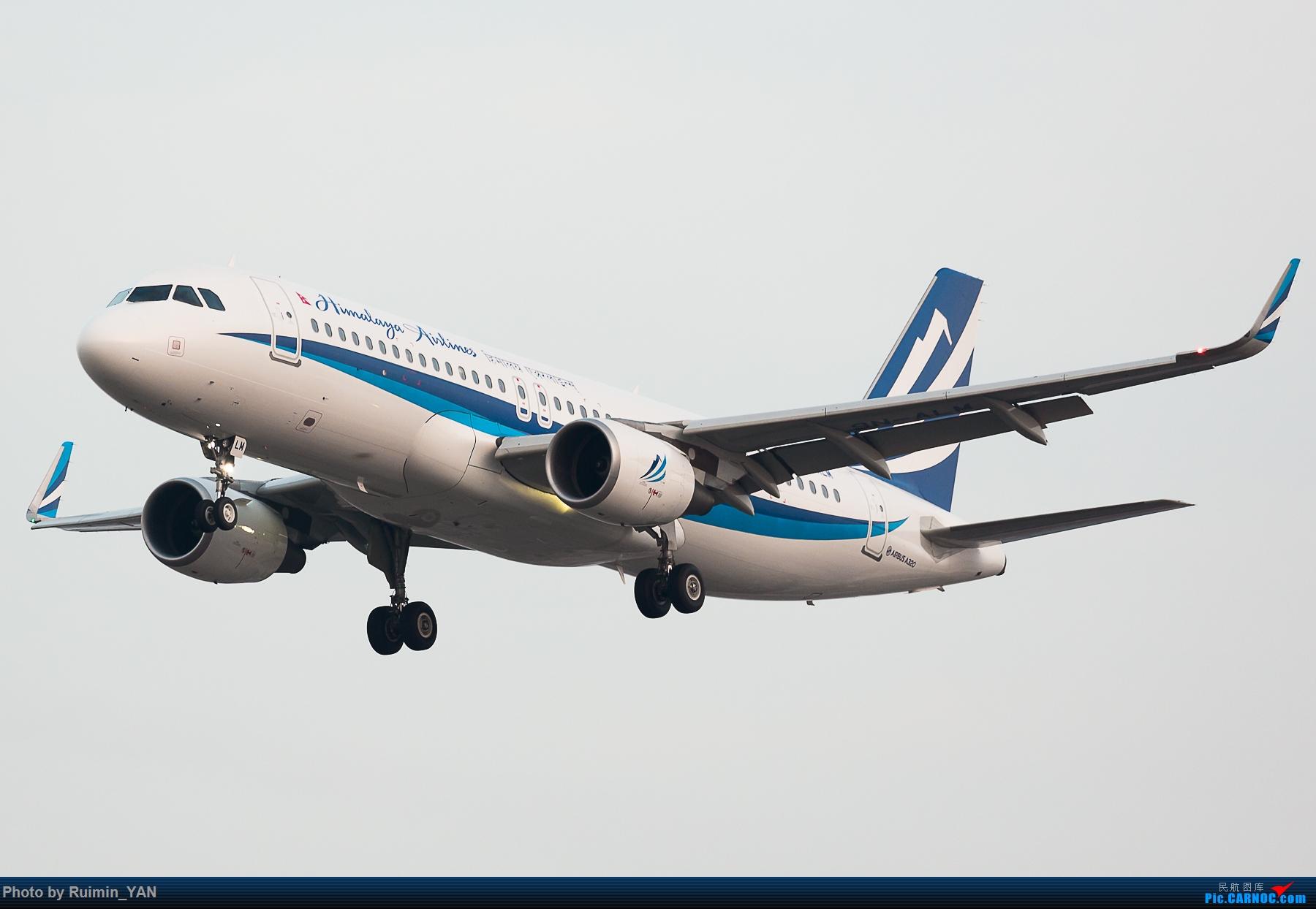Re:[原创]【PEK飞友会】尼泊尔总理奥利今起对中国进行正式访问,并出席博鳌亚洲论坛年会,乘坐喜马拉雅航空(Himalaya Airlines,H91,HIM001) AIRBUS A320-200 9N-ALM 中国北京首都国际机场