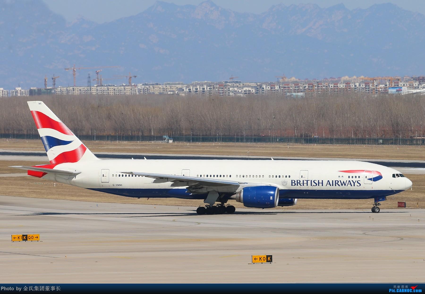 Re:[原创]【董事长】重型机一组 BOEING 777-200 G-YMMI 中国北京首都国际机场