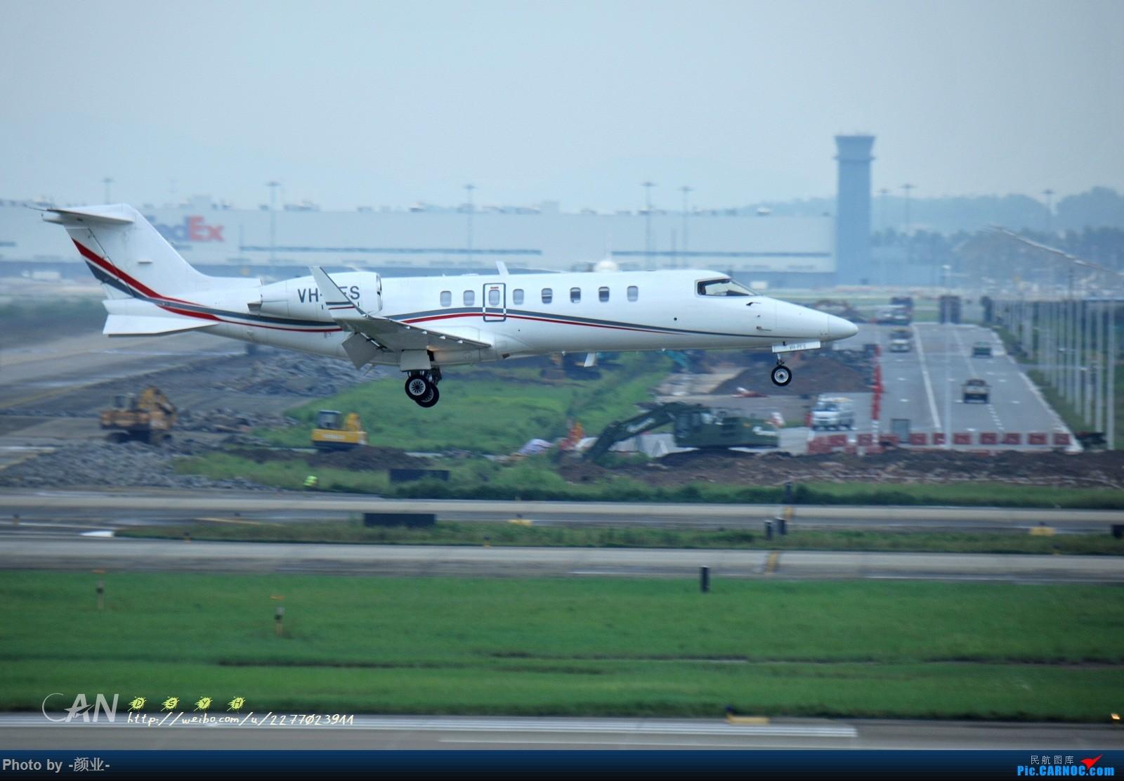 Re:[原创]2011-2016我的打灰机心情[广州] BOMBARDIER LEARJET VH-PFS 中国广州白云国际机场