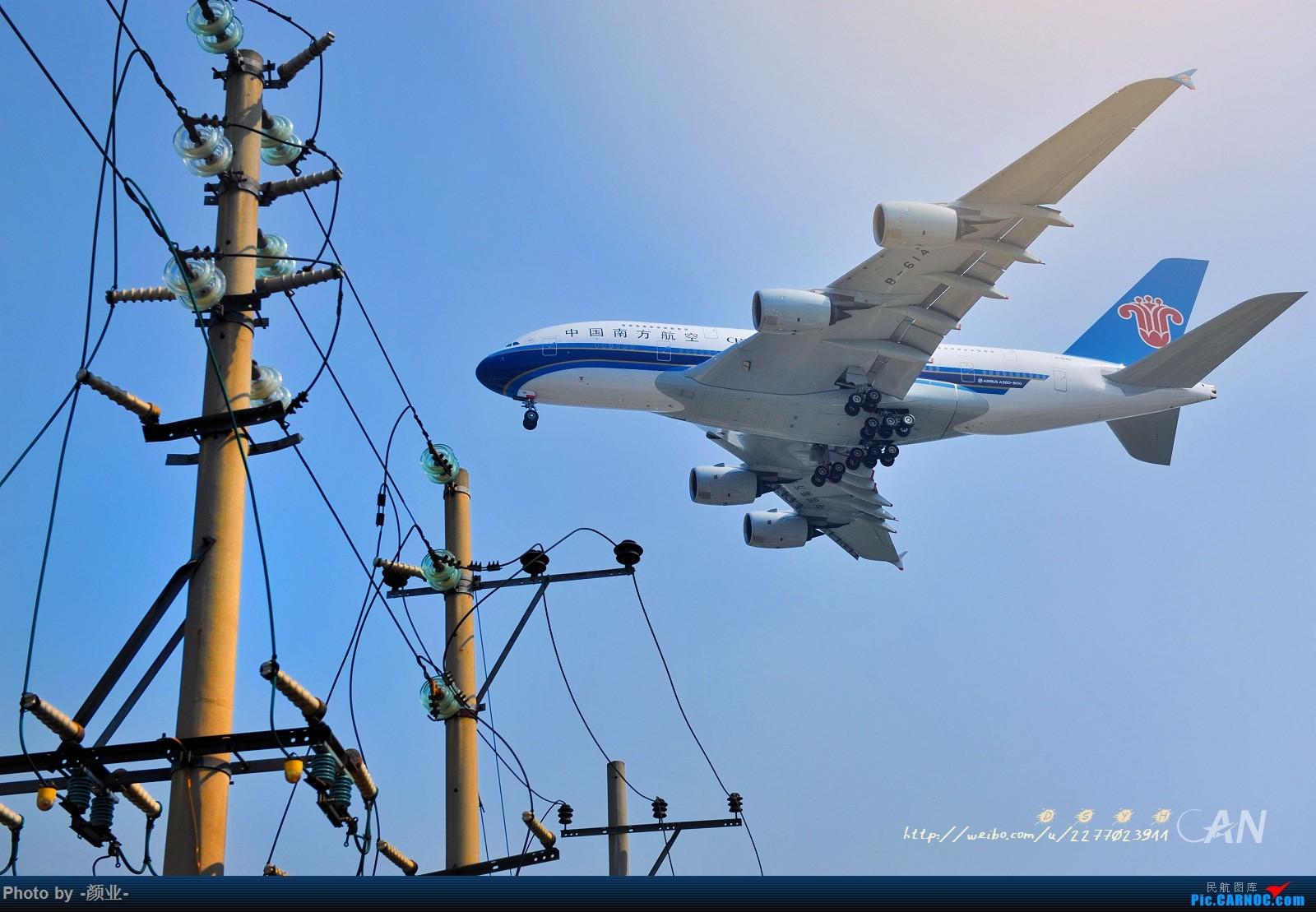 Re:[原创]2011-2016我的打灰机心情[广州] AIRBUS A380 B-6140 中国广州白云国际机场
