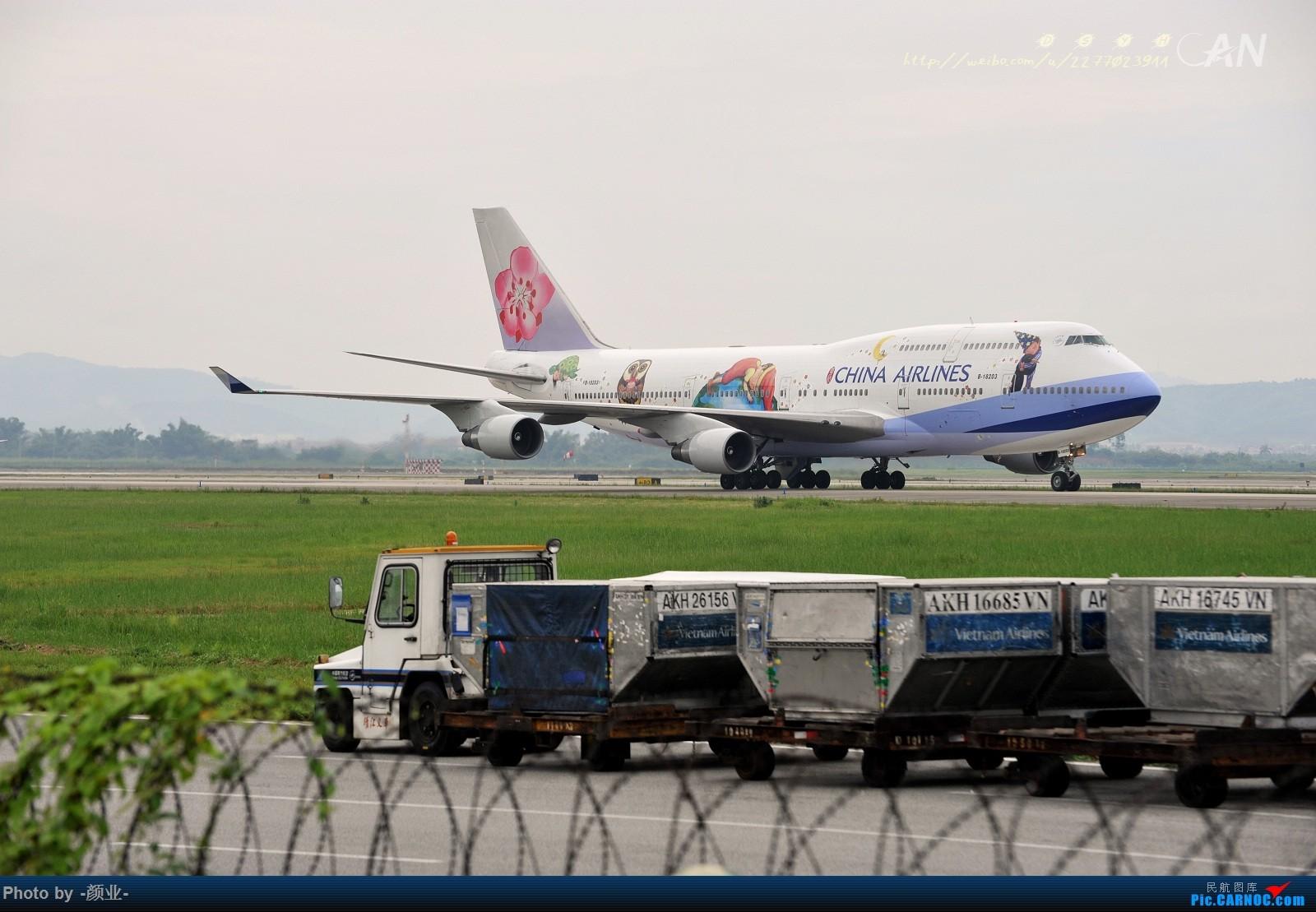 Re:[原创]2011-2016我的打灰机心情[广州] BOEING 747-400 B-18203 中国广州白云国际机场