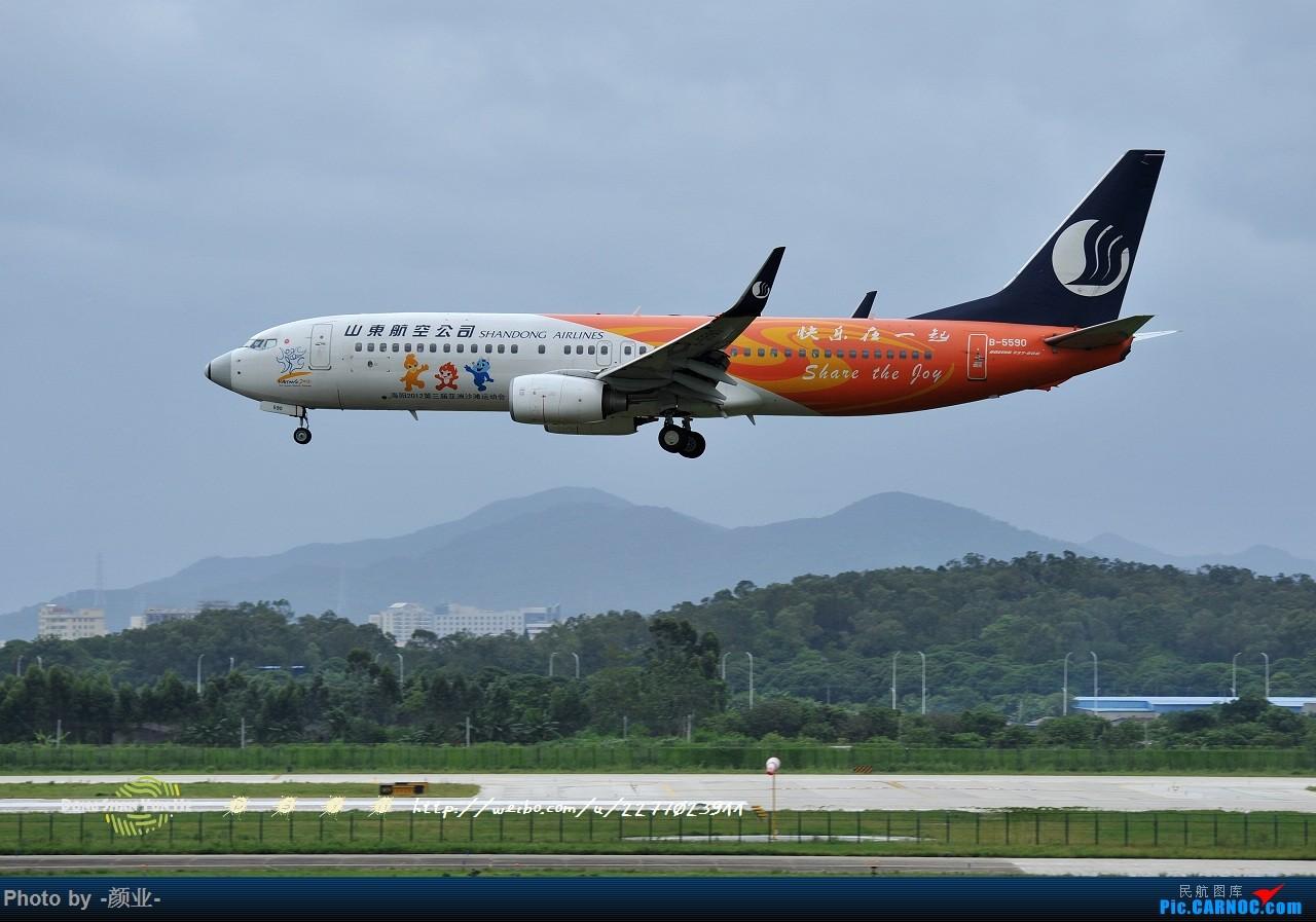 Re:[原创]2011-2016我的打灰机心情[广州] BOEING 737-800 B-5590 中国广州白云国际机场