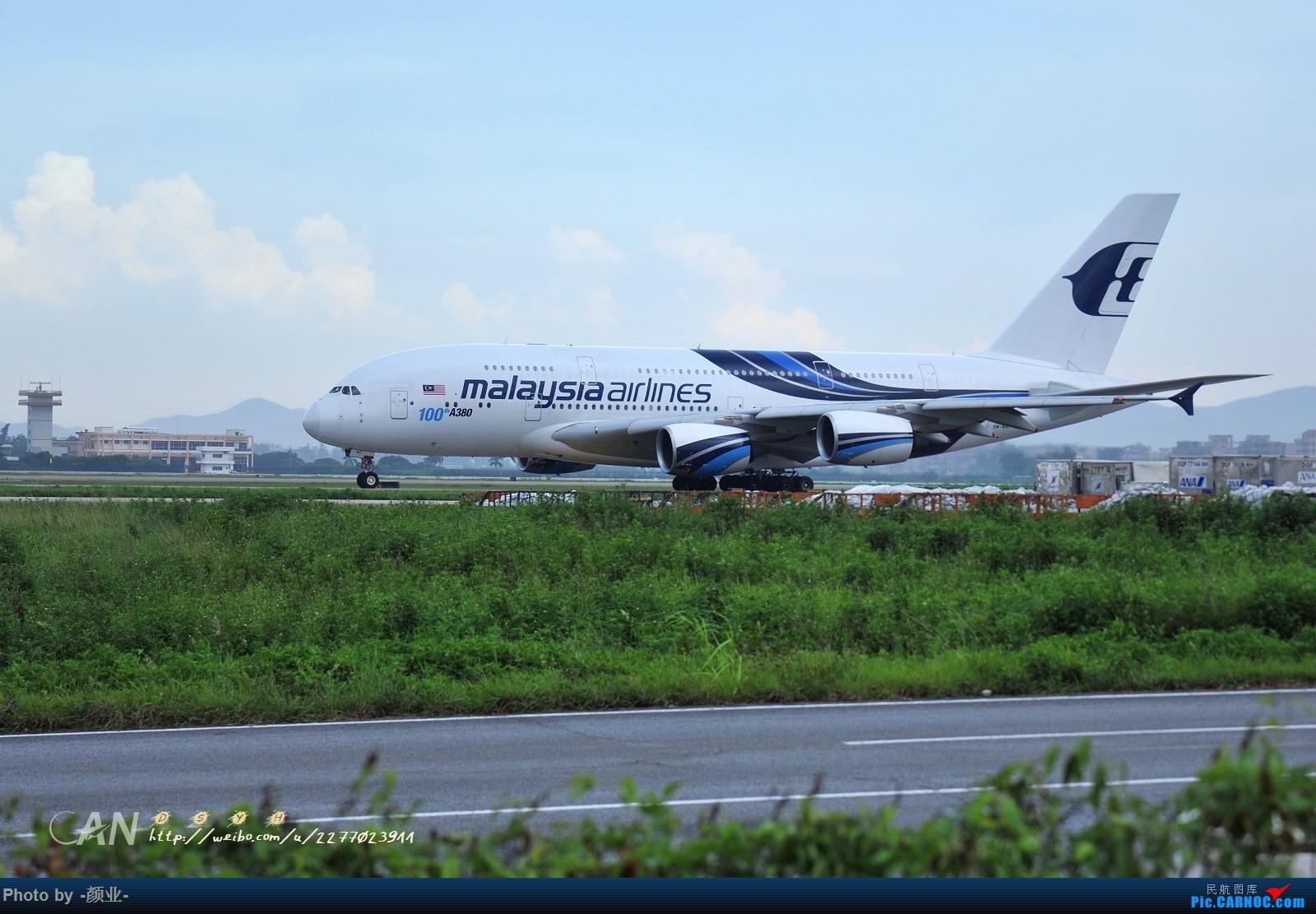 Re:[原创]2011-2016我的打灰机心情[广州] AIRBUS A380-800 9M-MNF 中国广州白云国际机场