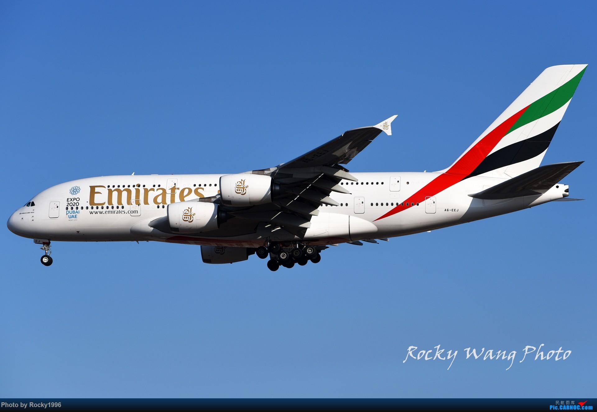 [原创]杂图20张 AIRBUS A380-800 A6-EEJ 中国北京首都国际机场