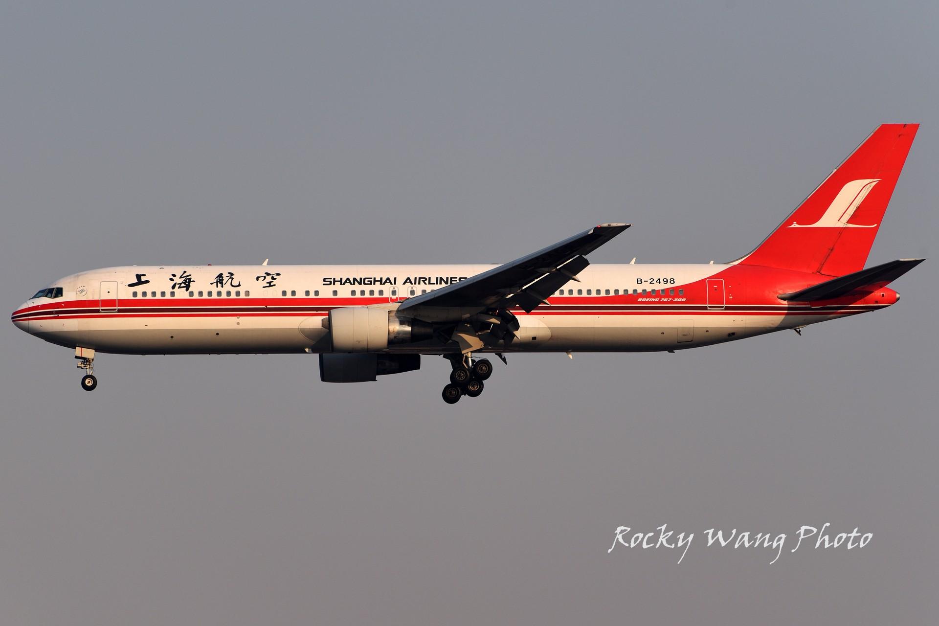 Re:[原创]杂图20张 BOEING 767-300 B-2498 中国上海虹桥国际机场