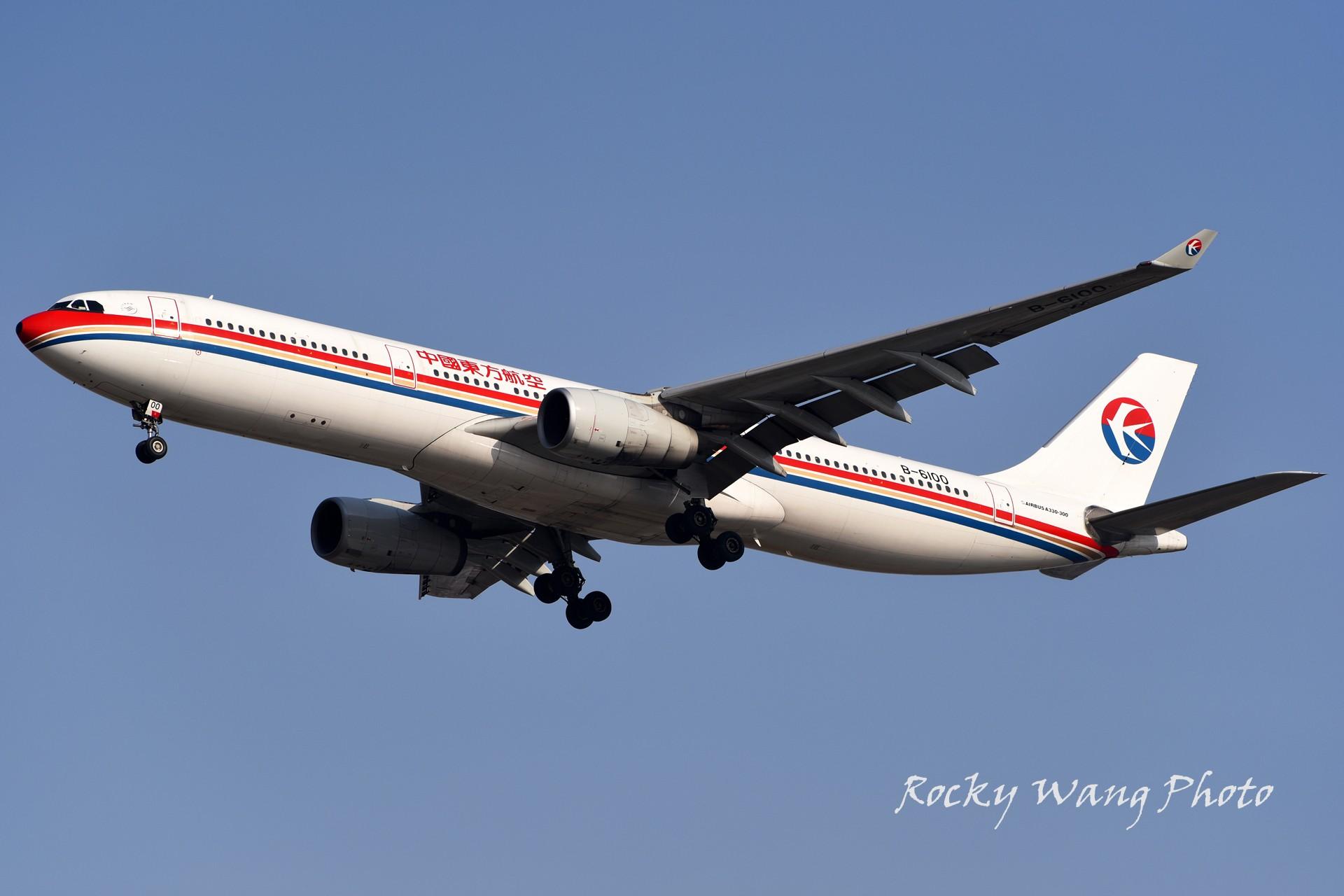 Re:[原创]杂图20张 AIRBUS A330-300 B-6100 中国上海浦东国际机场