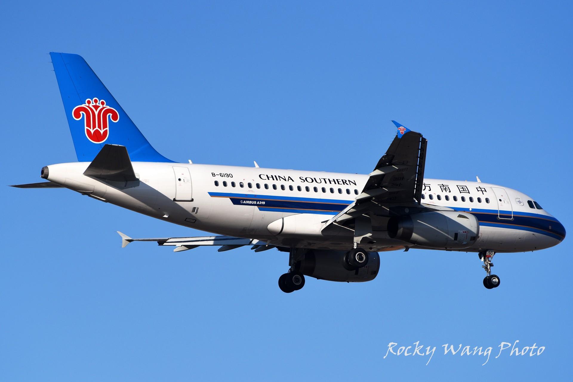 Re:[原创]杂图20张 AIRBUS A319-100 B-6190 中国北京首都国际机场