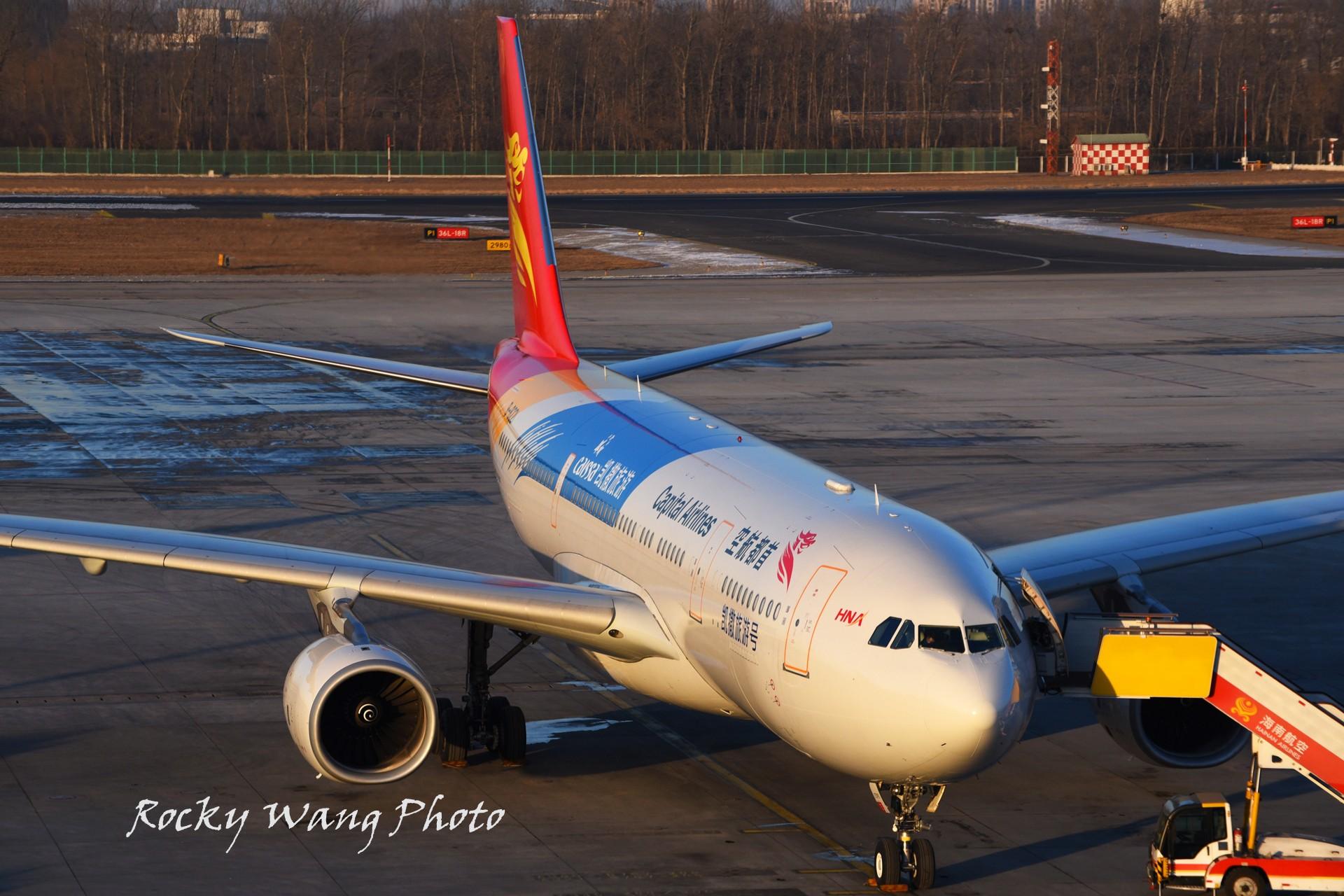 Re:[原创]杂图20张 AIRBUS A330-200 B-8221 中国北京首都国际机场