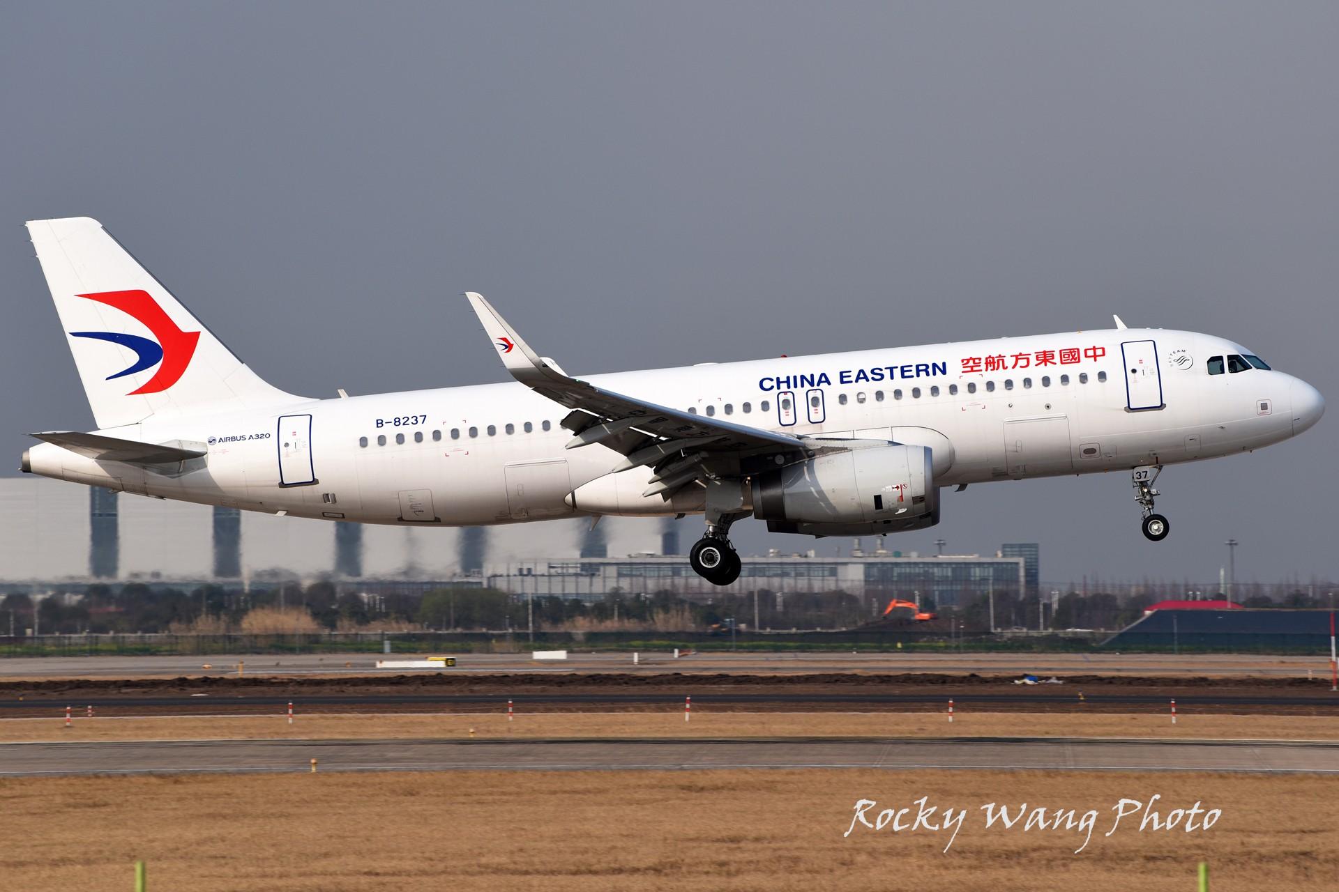 Re:[原创]杂图20张 AIRBUS A320-200 B-8237 中国上海浦东国际机场