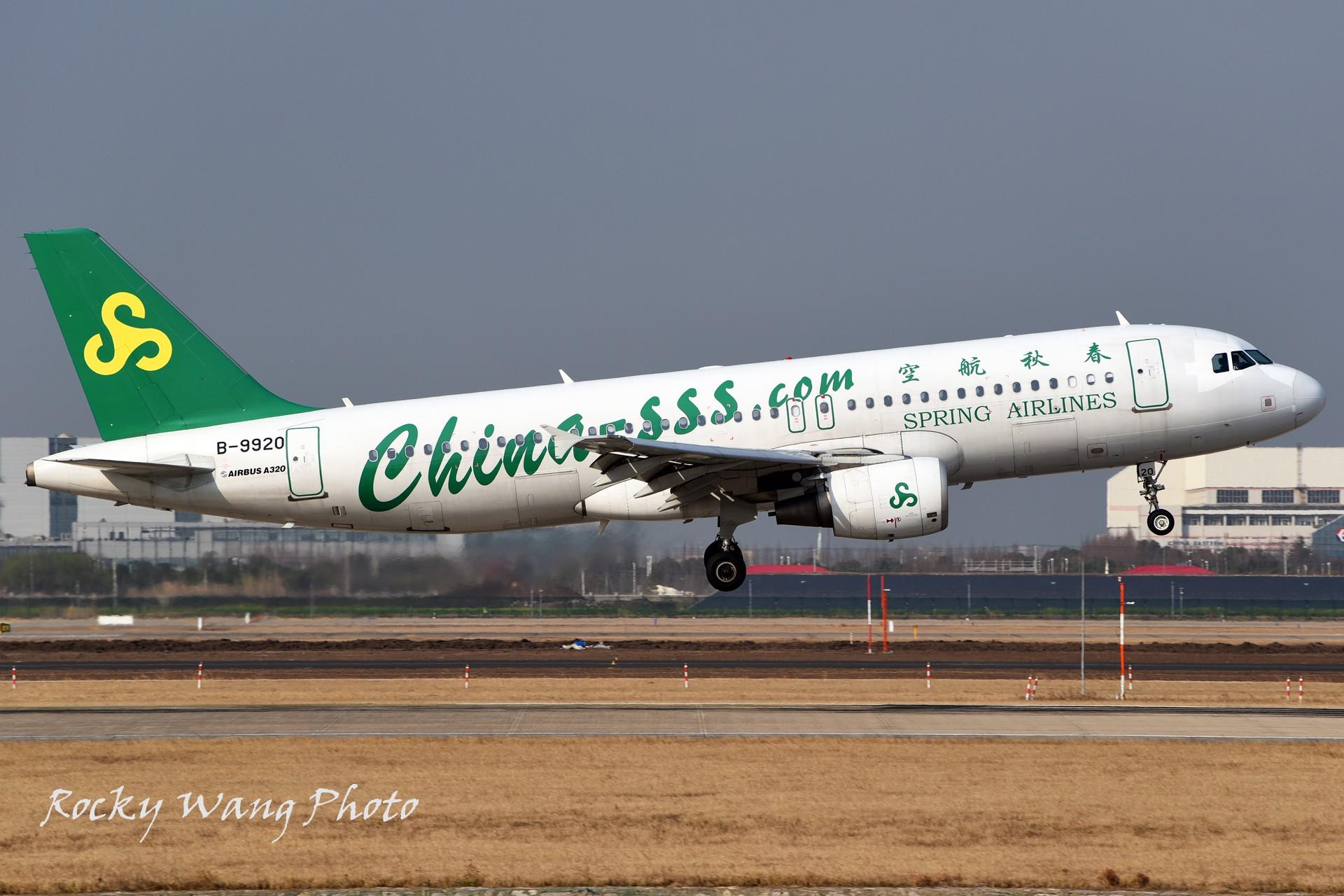 Re:[原创]杂图20张 AIRBUS A320-200 B-9920 中国上海浦东国际机场