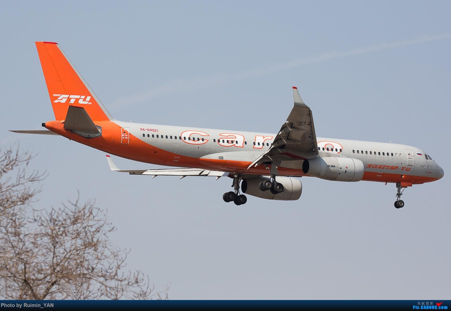 Re:[原创]【TSN飞友会】【首发】毛子Aviastar航空晚点7个小时整---图204卡狗(Tupolev Tu-204-100C ) TUPOLEV TU-204-100C RA-64021 中国天津滨海国际机场