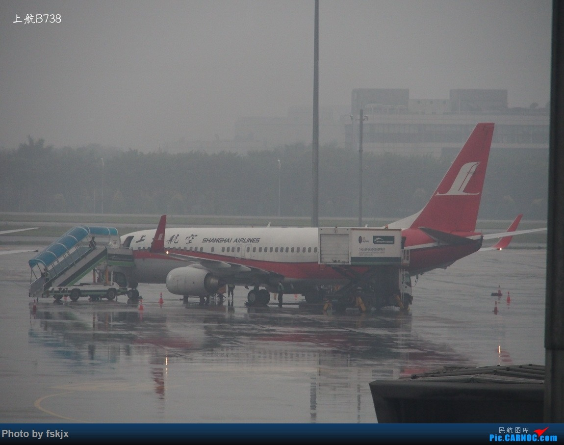 【fskjx的飞行游记☆28】重走14年前的足迹·长沙岳阳 BOEING 737-800  中国广州白云国际机场