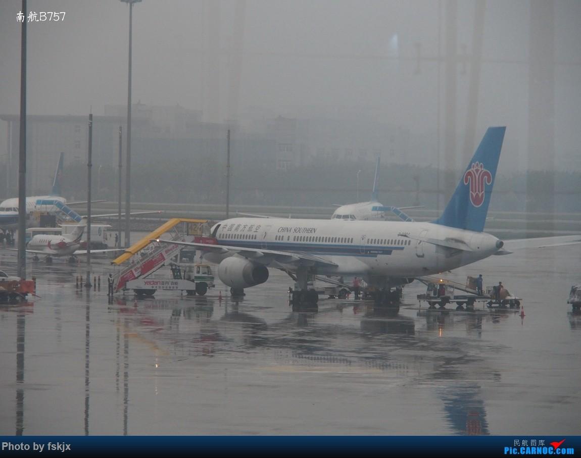 【fskjx的飞行游记☆28】重走14年前的足迹·长沙岳阳 BOEING 757  中国广州白云国际机场