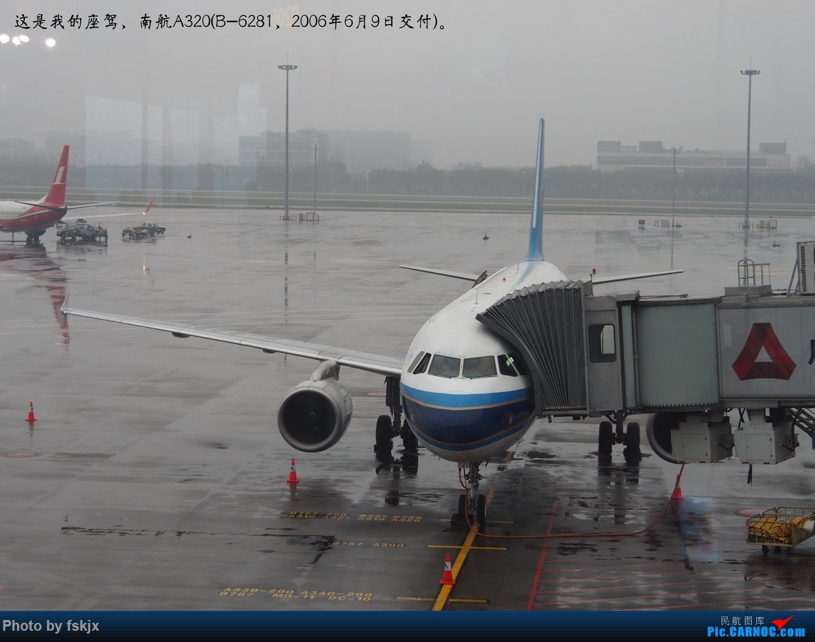 【fskjx的飞行游记☆28】重走14年前的足迹·长沙岳阳 AIRBUS A320-200 B-6281 中国广州白云国际机场