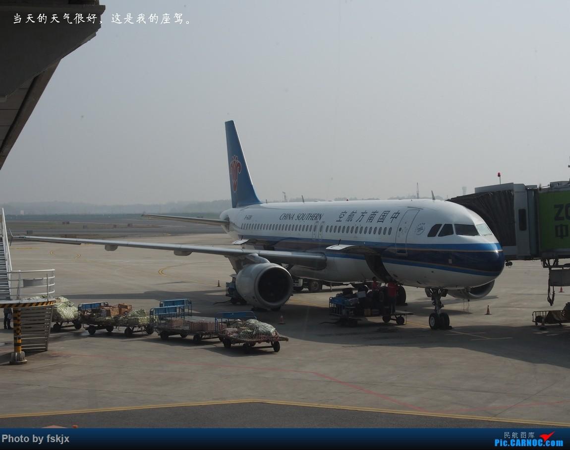 【fskjx的飞行游记☆28】重走14年前的足迹·长沙岳阳 AIRBUS A320-200 B-6281 中国长沙黄花国际机场