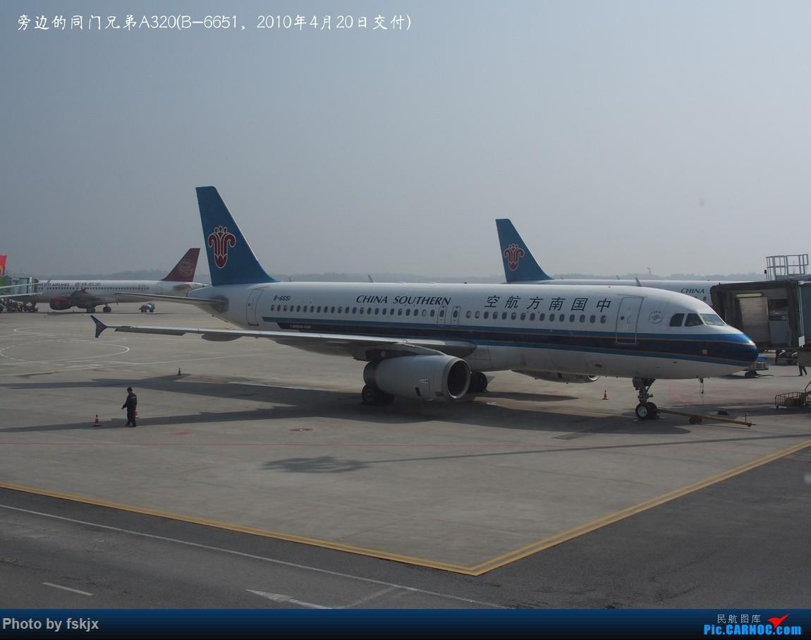 Re:【fskjx的飞行游记☆28】重走14年前的足迹·长沙岳阳 AIRBUS A320-200 B-6651 中国长沙黄花国际机场