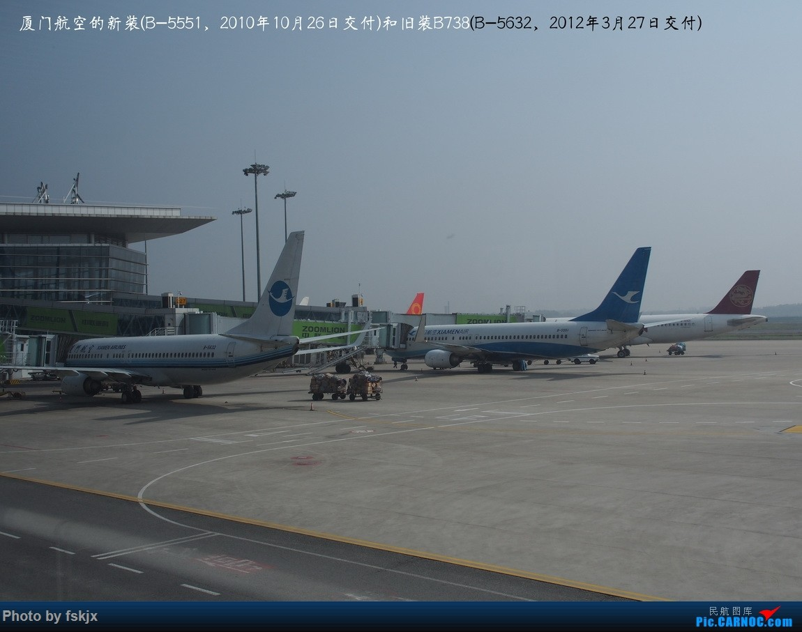 【fskjx的飞行游记☆28】重走14年前的足迹·长沙岳阳 BOEING 737-800 B-5551 中国长沙黄花国际机场