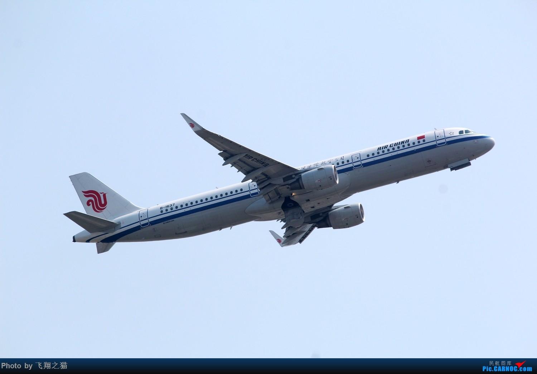 [原创]CKG拍机(蓝色九元,蓝色大运号,蓝色天空) AIRBUS A321 B-1637 中国重庆江北国际机场