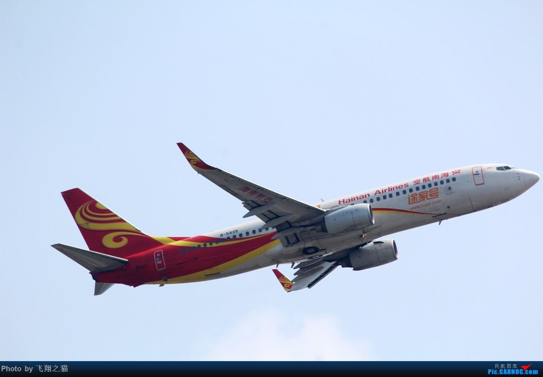 Re:[原创]CKG拍机(蓝色九元,蓝色大运号,蓝色天空) BOEING 737-800 B-5439 中国重庆江北国际机场