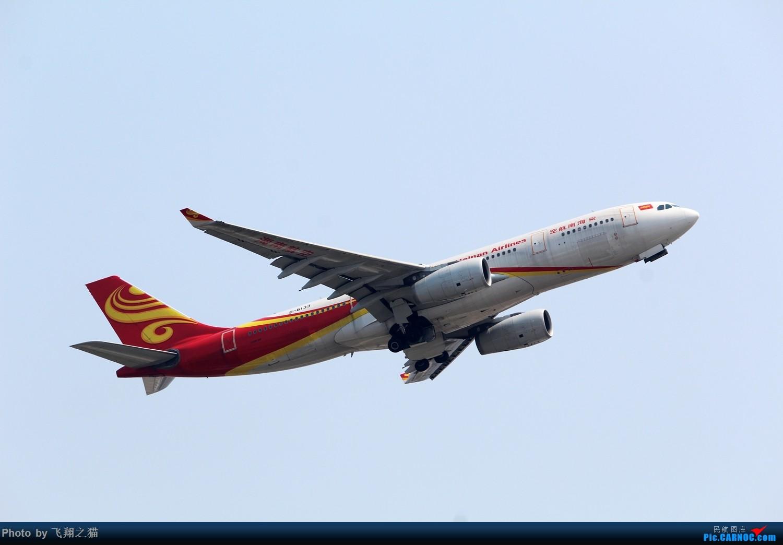 Re:[原创]CKG拍机(蓝色九元,蓝色大运号,蓝色天空) AIRBUS A330-200 B-6133 中国重庆江北国际机场