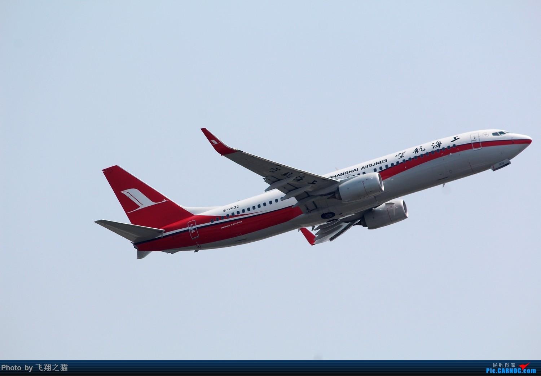 Re:[原创]CKG拍机(蓝色九元,蓝色大运号,蓝色天空) BOEING 737-800 B-7632 中国重庆江北国际机场