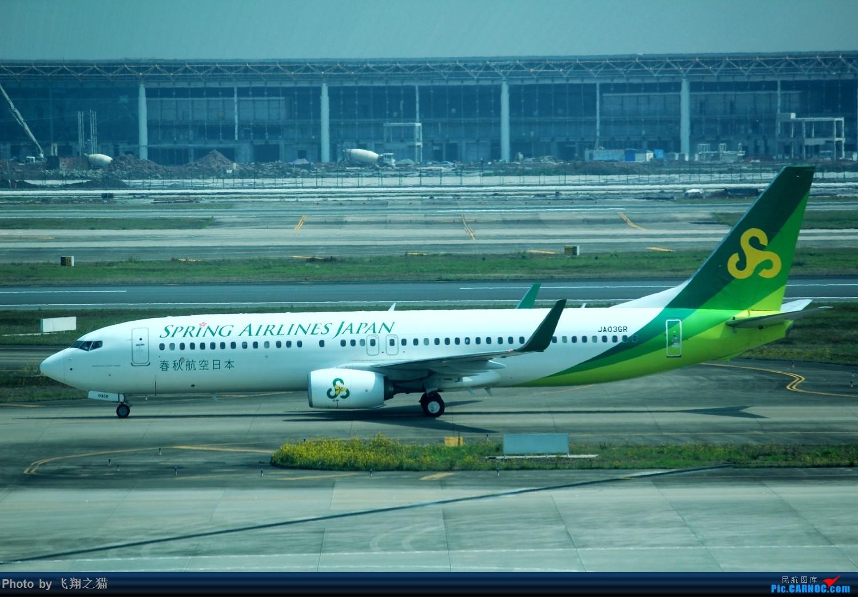 Re:[原创]CKG拍机(蓝色九元,蓝色大运号,蓝色天空) BOEING 737-800 JA03GR 中国重庆江北国际机场
