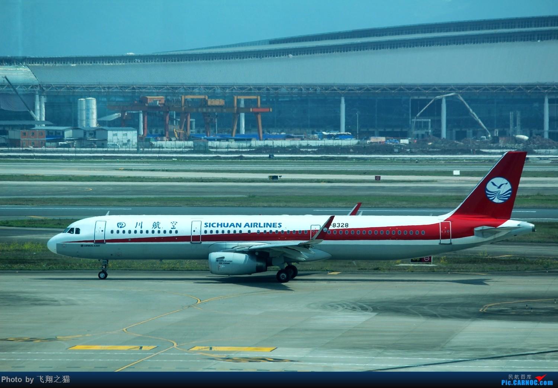 Re:[原创]CKG拍机(蓝色九元,蓝色大运号,蓝色天空) AIRBUS A321 B-8328 中国重庆江北国际机场
