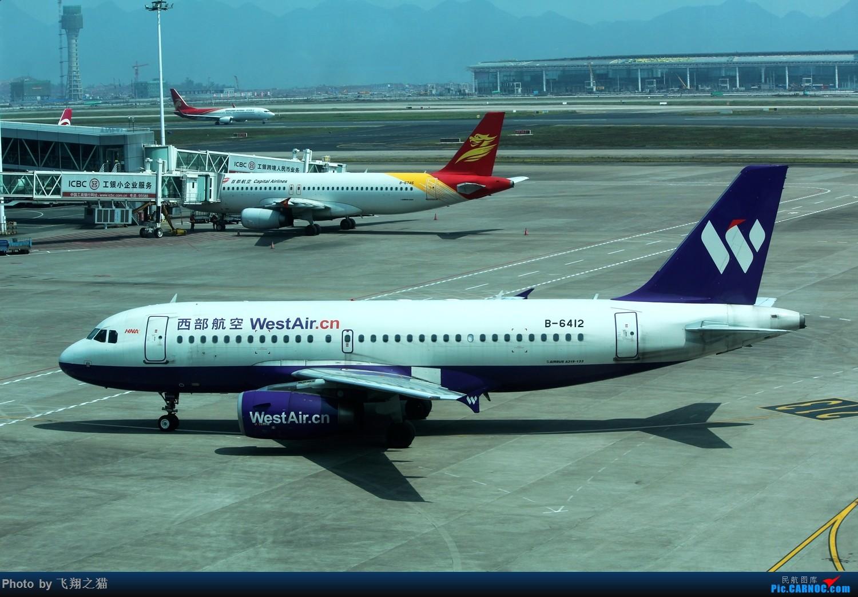 Re:[原创]CKG拍机(蓝色九元,蓝色大运号,蓝色天空) AIRBUS A319 B-6412 中国重庆江北国际机场