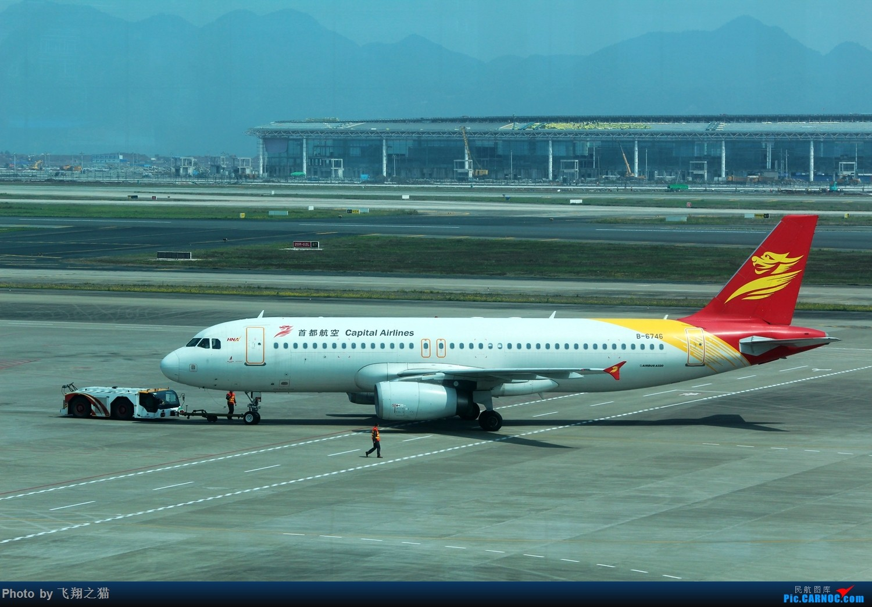 Re:[原创]CKG拍机(蓝色九元,蓝色大运号,蓝色天空) AIRBUS A320-200 B-6746 中国重庆江北国际机场