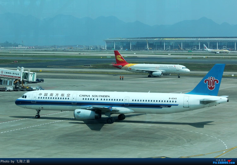 Re:[原创]CKG拍机(蓝色九元,蓝色大运号,蓝色天空) AIRBUS A321 B-6343 中国重庆江北国际机场