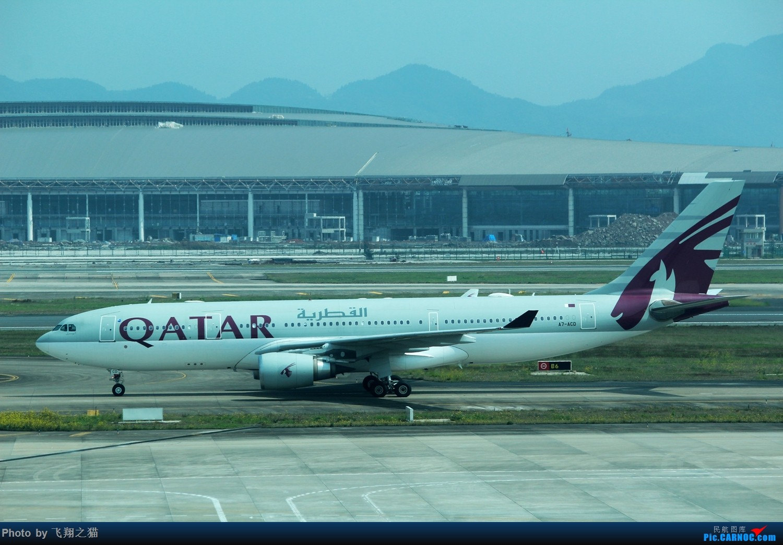Re:[原创]CKG拍机(蓝色九元,蓝色大运号,蓝色天空) AIRBUS A330-200 A7-ACD 中国重庆江北国际机场