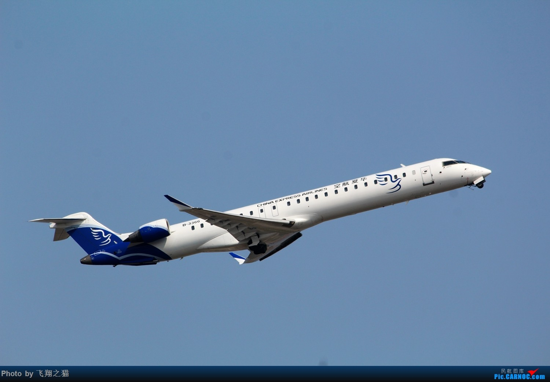 Re:CKG拍机(蓝色九元,蓝色大运号,蓝色天空) BOMBARDIER CRJ-900 B-3366 中国重庆江北国际机场