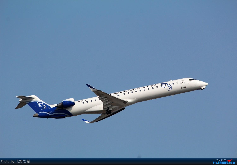 Re:[原创]CKG拍机(蓝色九元,蓝色大运号,蓝色天空) BOMBARDIER CRJ-900 B-3371 中国重庆江北国际机场