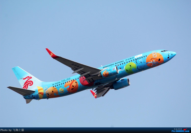 Re:[原创]CKG拍机(蓝色九元,蓝色大运号,蓝色天空) BOEING 737-800 B-5606 中国重庆江北国际机场