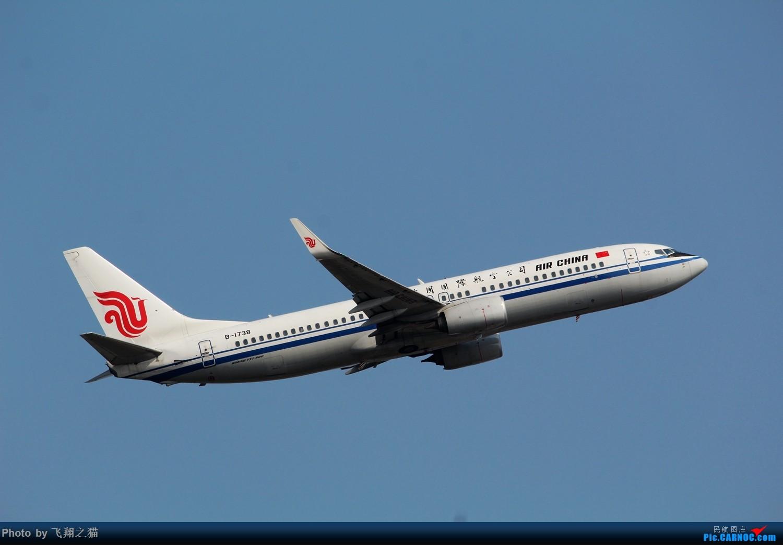 Re:[原创]CKG拍机(蓝色九元,蓝色大运号,蓝色天空) BOEING 737-800 B-1738 中国重庆江北国际机场