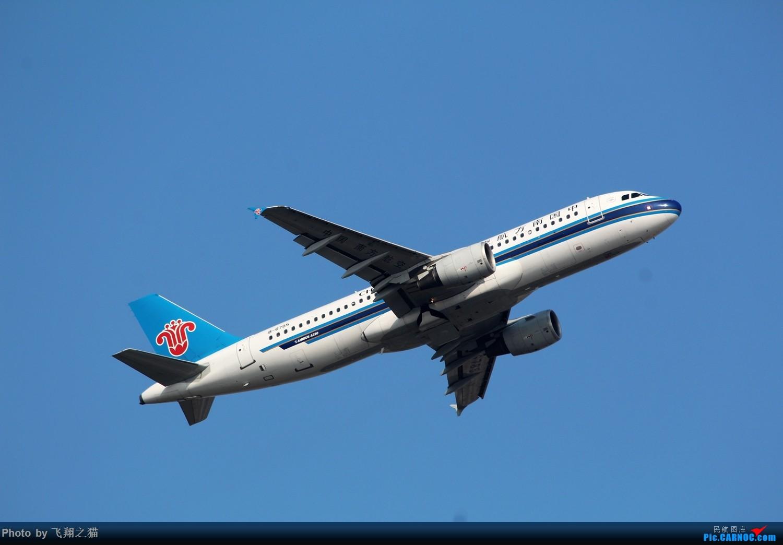 Re:[原创]CKG拍机(蓝色九元,蓝色大运号,蓝色天空) AIRBUS A320-200 B-6785 中国重庆江北国际机场