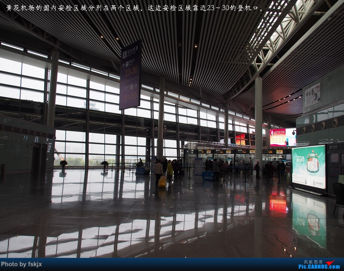 【fskjx的飞行游记☆28】重走14年前的足迹·长沙岳阳    中国长沙黄花国际机场