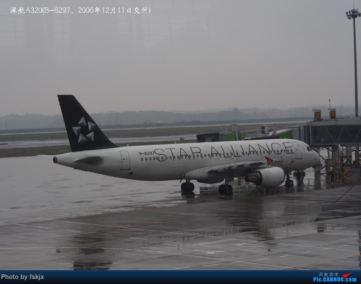 【fskjx的飞行游记☆28】重走14年前的足迹·长沙岳阳 AIRBUS A320-200 B-6297 中国长沙黄花国际机场
