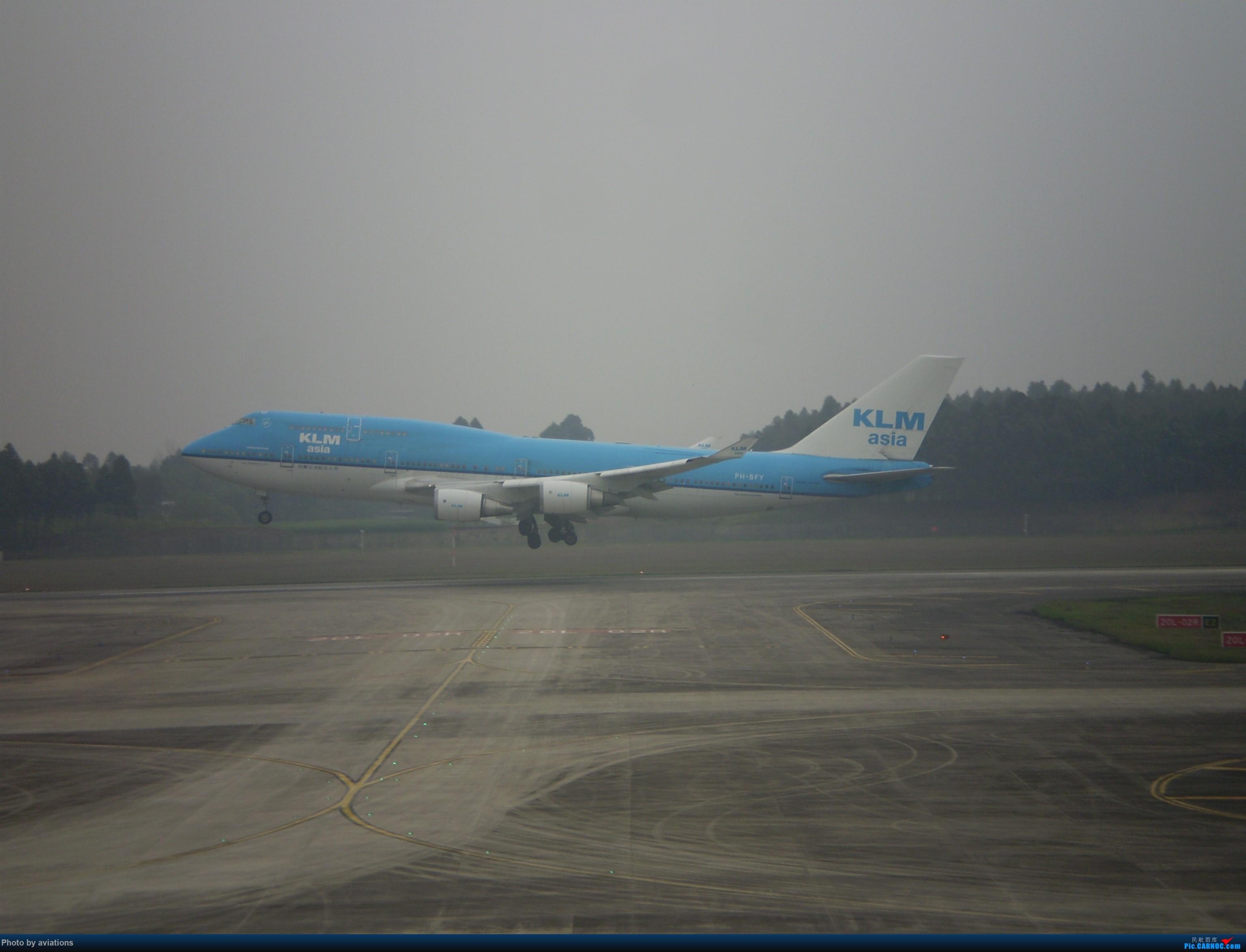 [原创]3月26日CTU大杂烩 BOEING 747-400 PH-BFY 中国成都双流国际机场