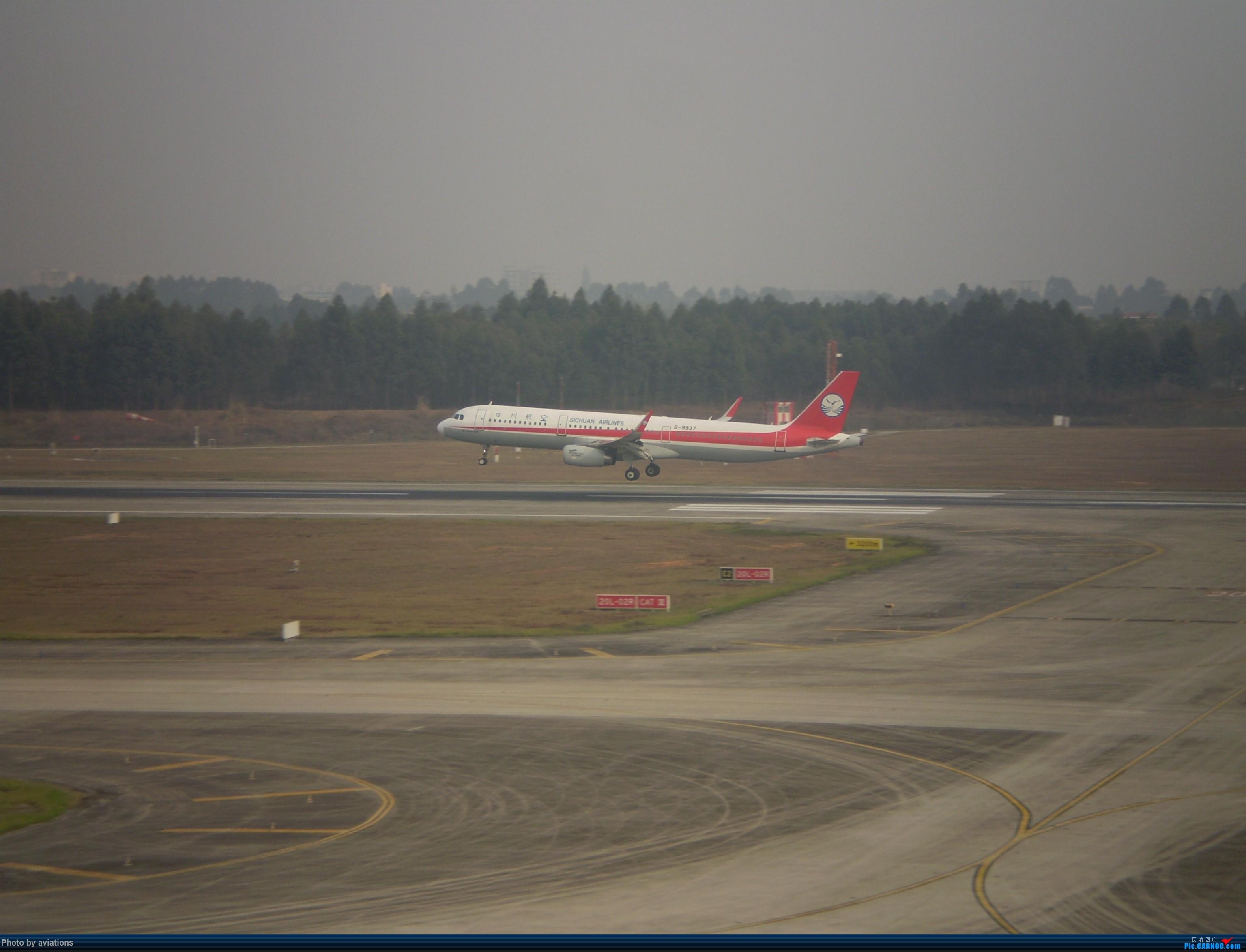 Re:[原创]3月26日CTU大杂烩 AIRBUS A321-200 B-9937 中国成都双流国际机场