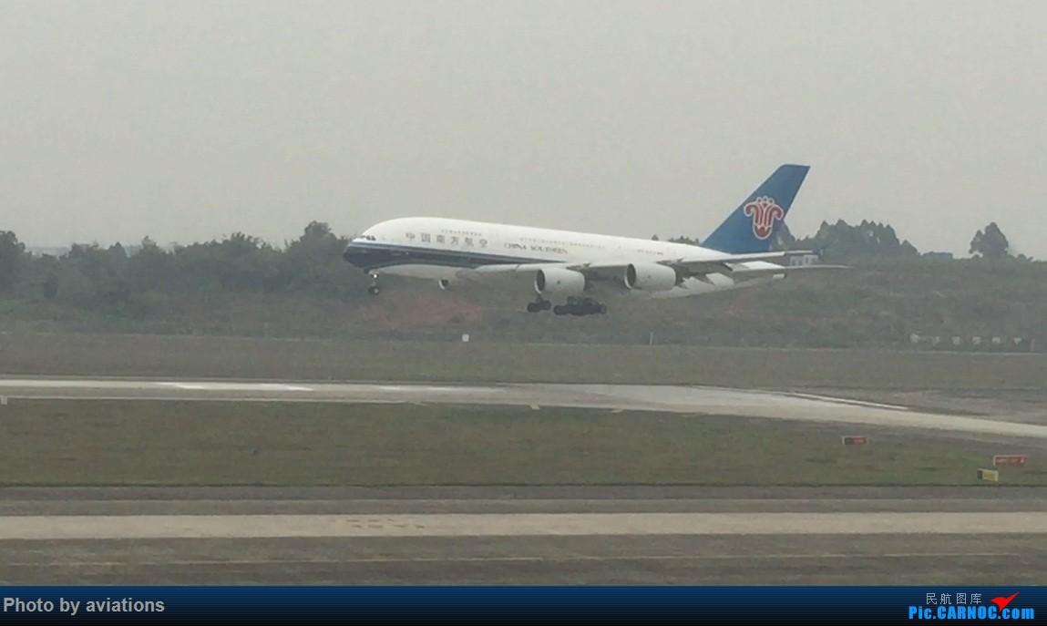 Re:[原创]3月26日CTU大杂烩 AIRBUS A380 B-6138 中国成都双流国际机场