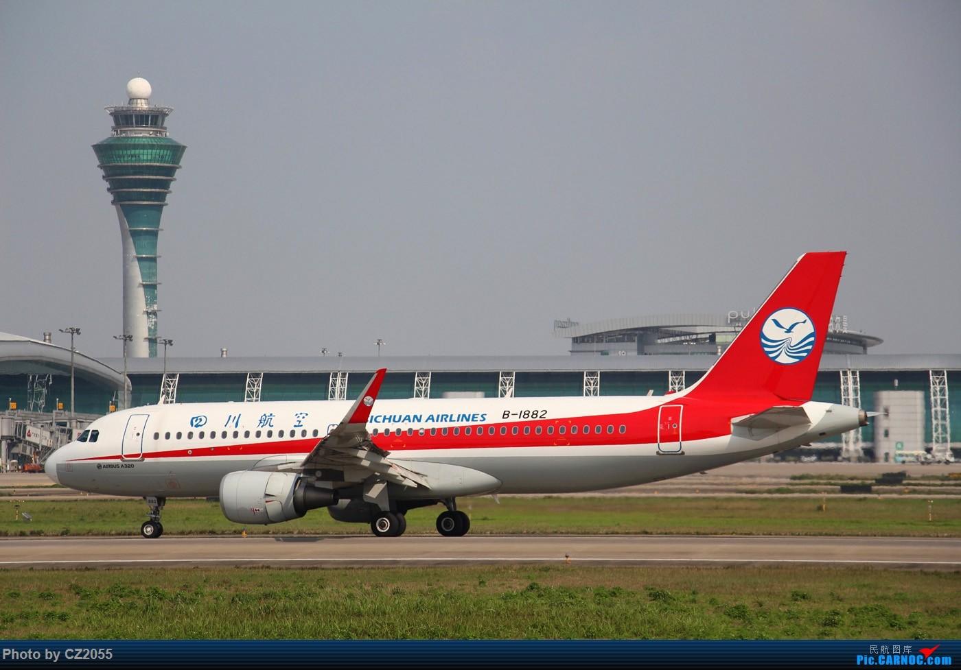 [原创]【广东青少年拍机小队】【C-Z-2055】一个下午的起起落落[25pics] . AIRBUS A320-200 B-1882 中国广州白云国际机场