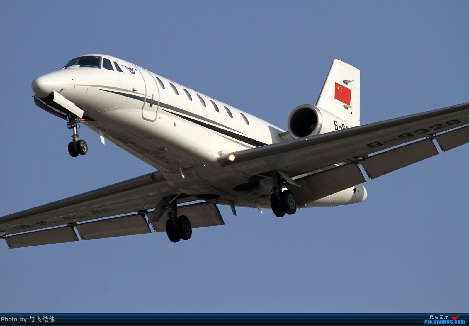 民用航空局 - Civil Aeronautics...