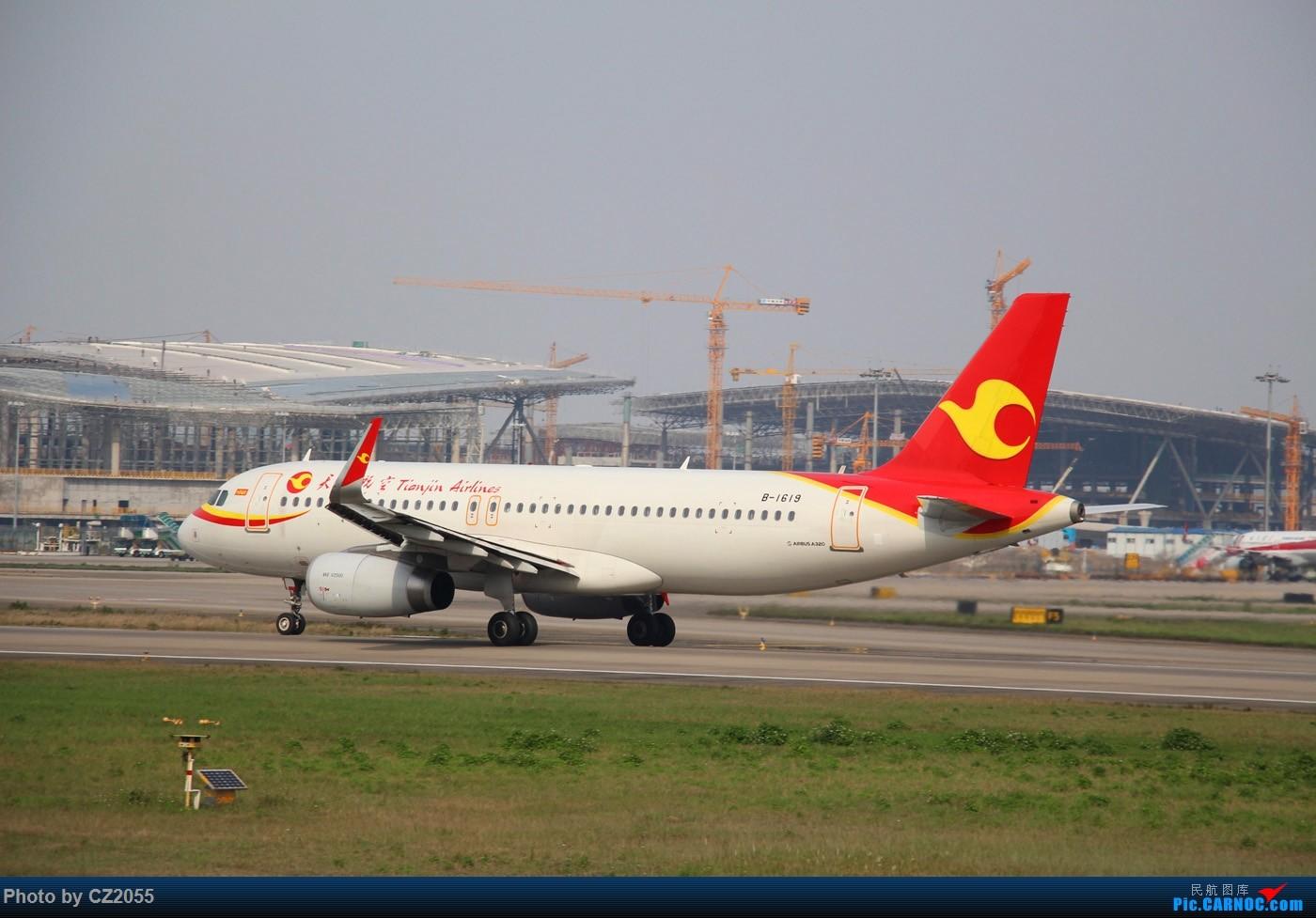 Re:[原创]Re:[原创]【广东青少年拍机小队】【C-Z-2055】一个下午的起起落落[20pics] 更新中... AIRBUS A320-200 B-1619 中国广州白云国际机场