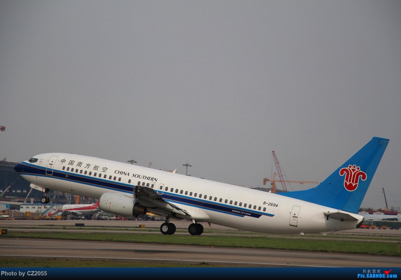 Re:[原创]Re:[原创]【广东青少年拍机小队】【C-Z-2055】一个下午的起起落落[20pics] 更新中... BOEING 737-800 B-2694 中国广州白云国际机场