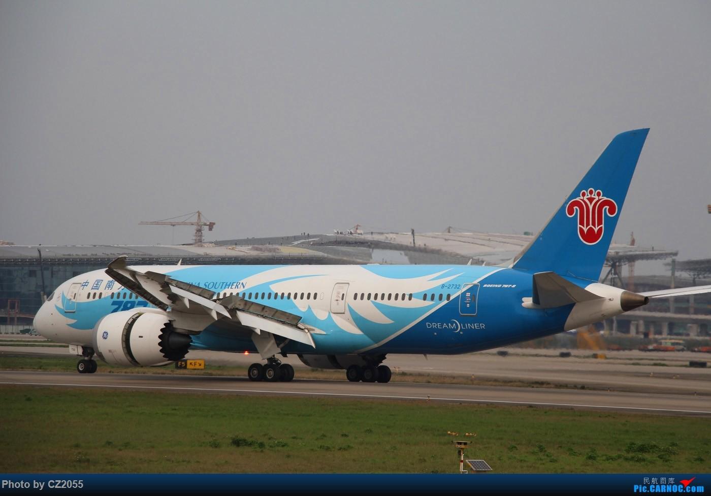 Re:[原创]Re:[原创]【广东青少年拍机小队】【C-Z-2055】一个下午的起起落落[20pics] 更新中... BOEING 787-8 B-2732 中国广州白云国际机场