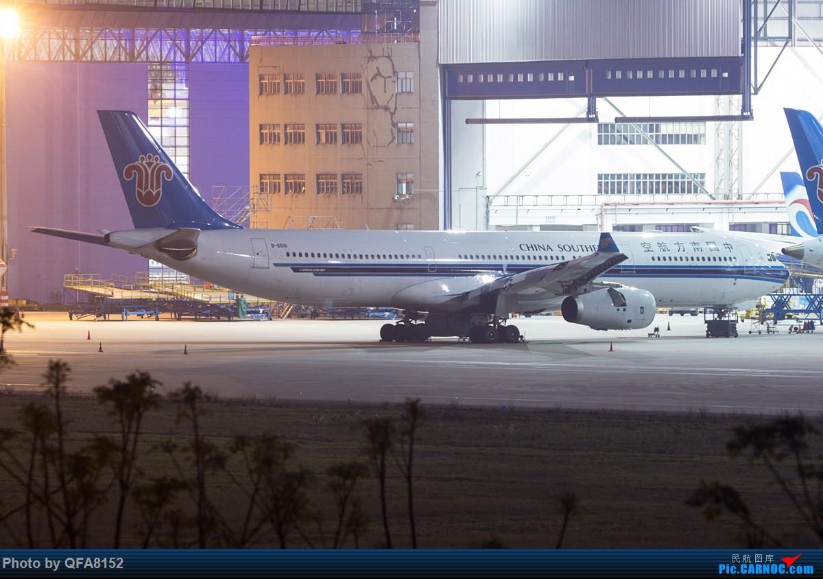 Re:[原创]有段時間沒來了,冒個泡 AIRBUS A330-300 B-6501 中国广州白云国际机场