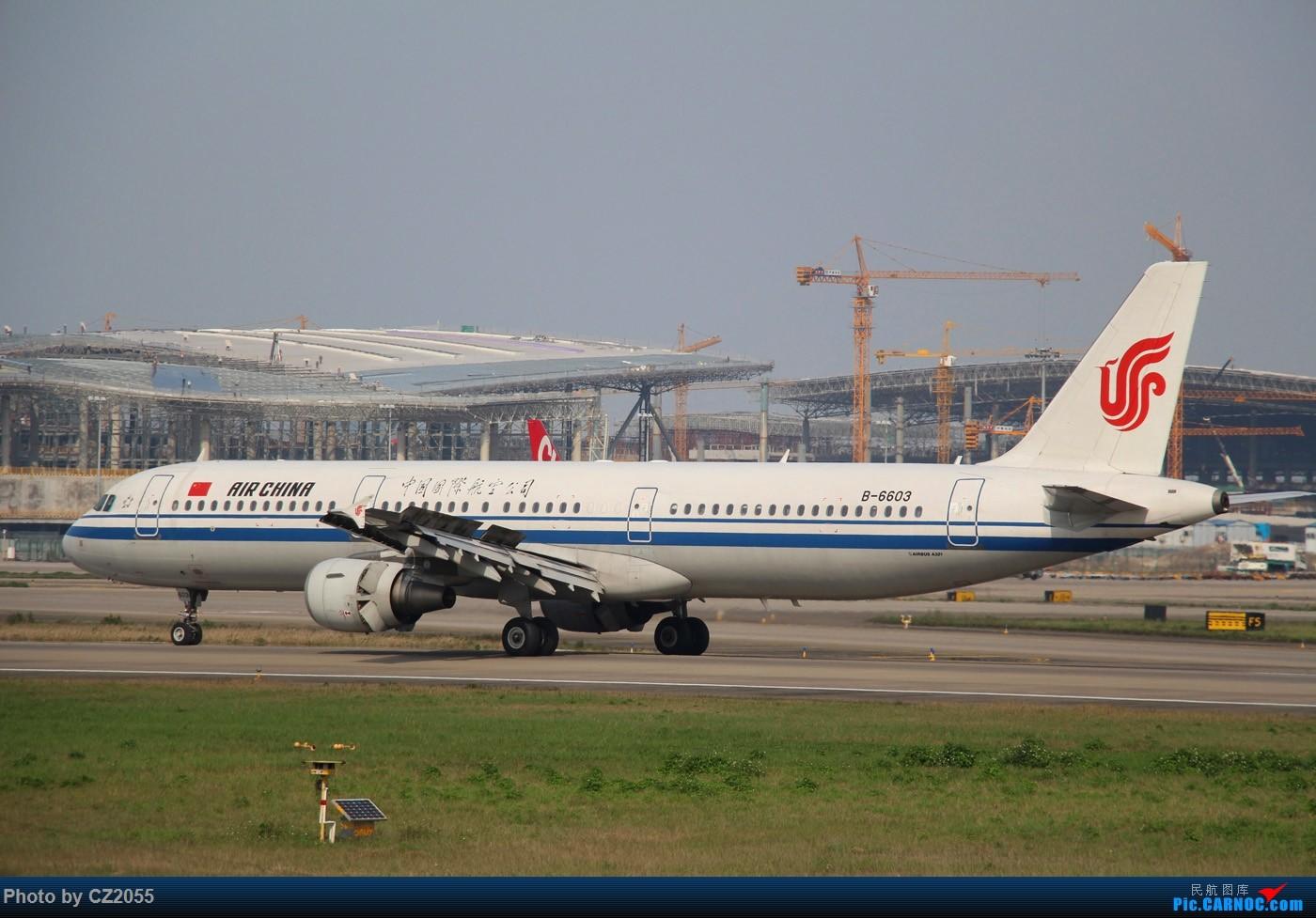 Re:[原创]Re:[原创]【广东青少年拍机小队】【C-Z-2055】一个下午的起起落落[20pics] 更新中... AIRBUS A321-200 B-6603 中国广州白云国际机场