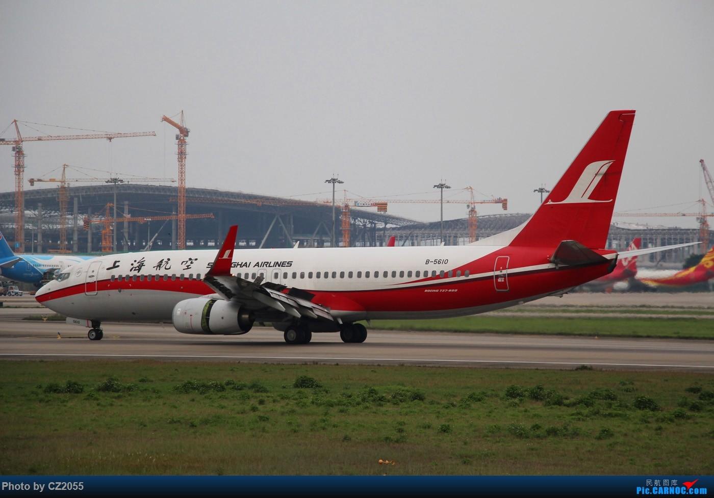 Re:[原创]Re:[原创]【广东青少年拍机小队】【C-Z-2055】一个下午的起起落落[20pics] 更新中... BOEING 737-800 B-5610 中国广州白云国际机场
